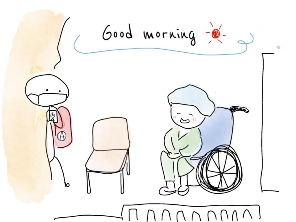 新しい朝が来た