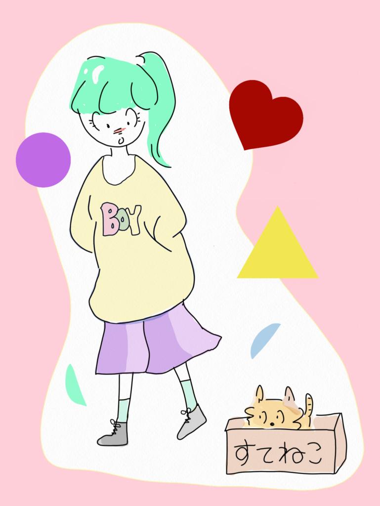 My Sweet Sixteen